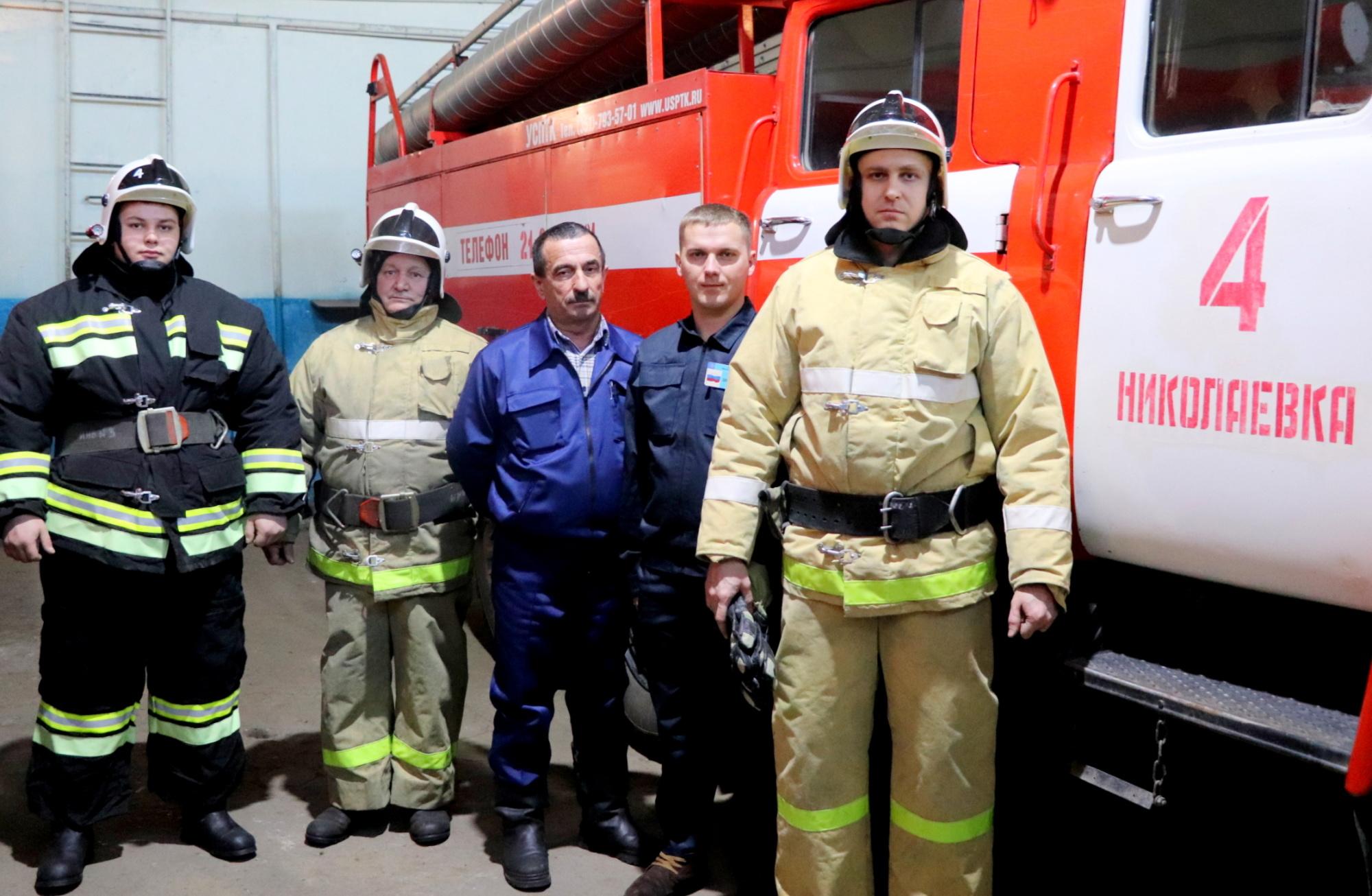 В п. Николаевка пожарные ликвидировали возгорание в квартире четырехэтажного многоквартирного жилого дома